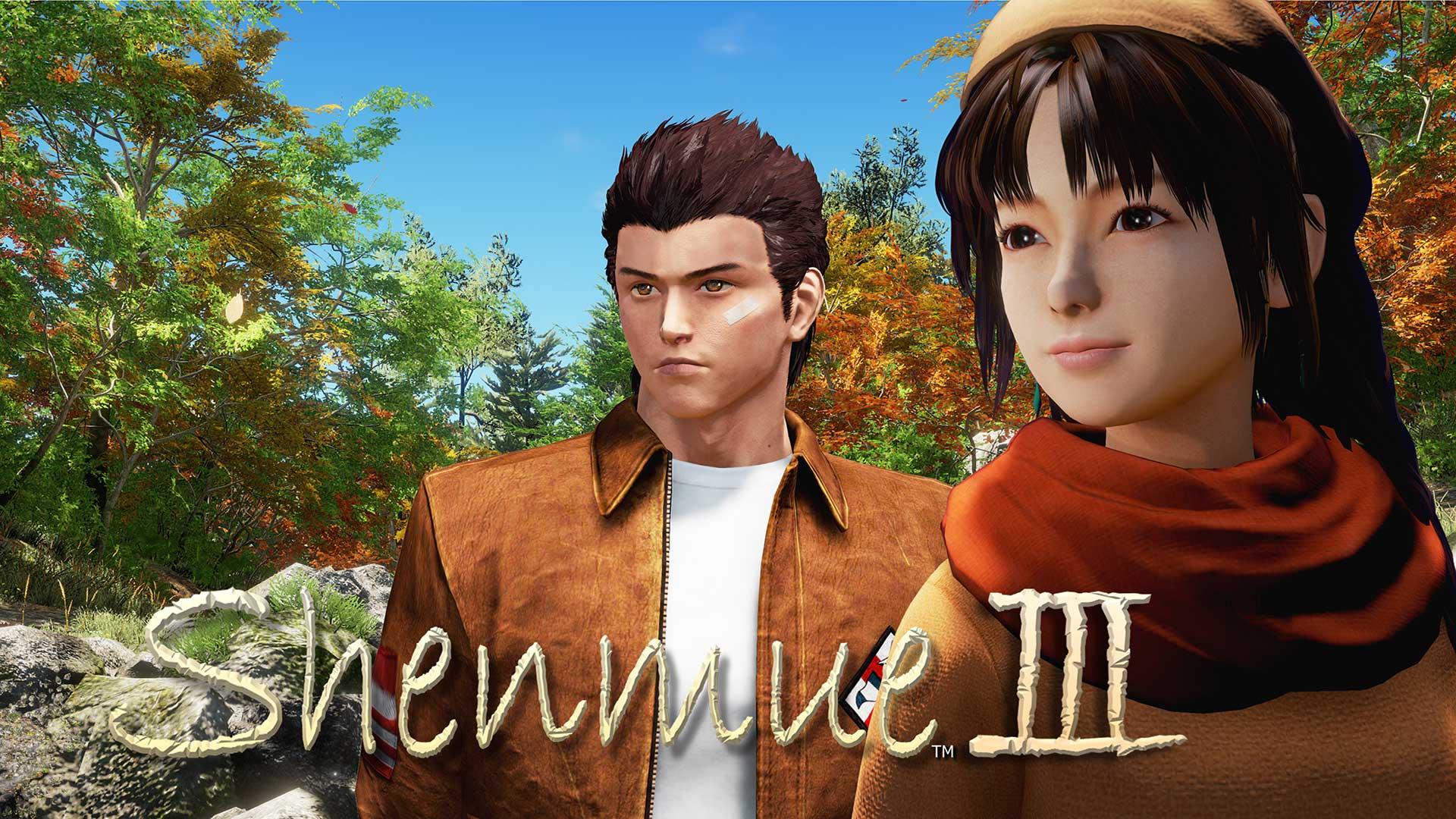 Shenmue 3 dogodine